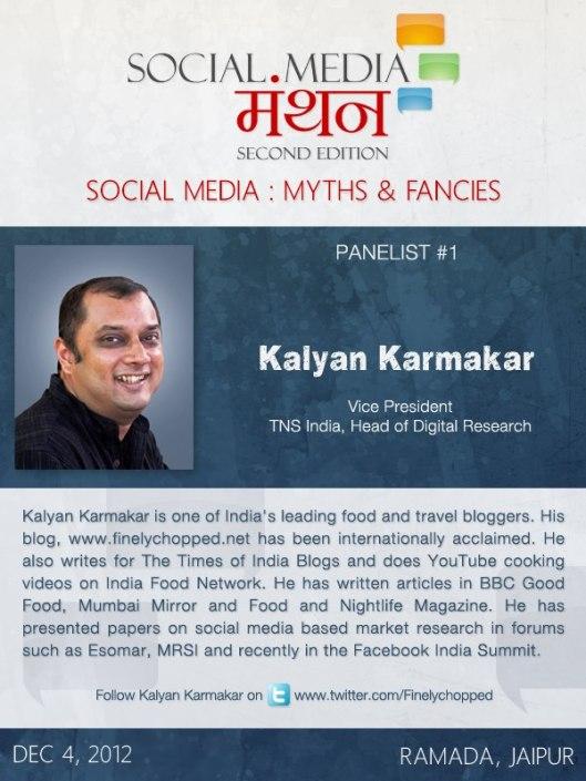 Kalyan Karmarkar