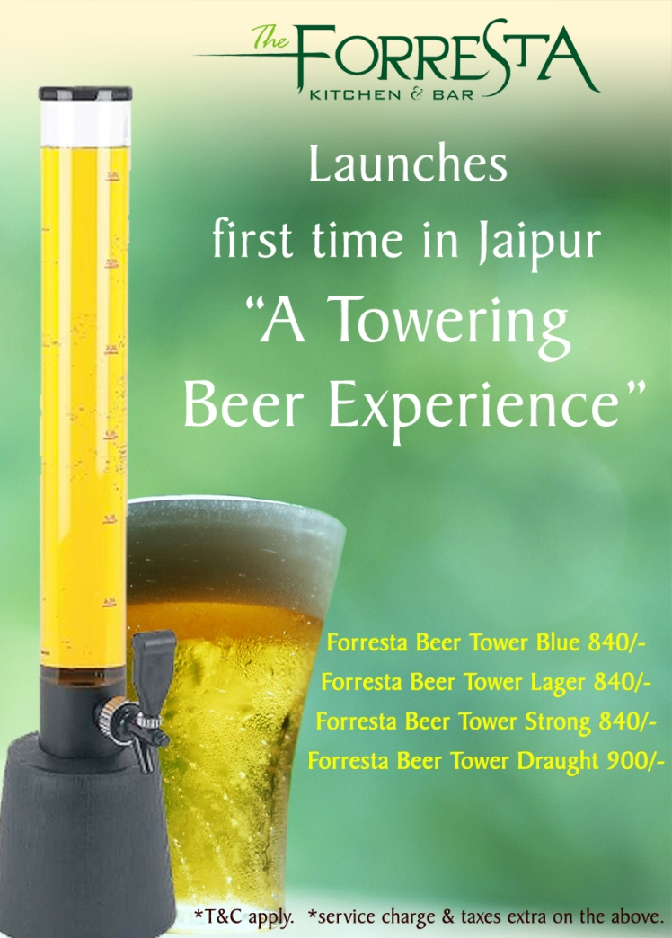 beer tower ad copy